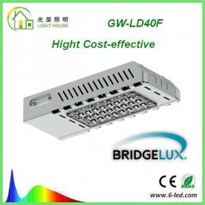 Best 30W Waterproof IP65 Outdoor Lighting Solar LED Street Light Warm White 3000 – 3500 K wholesale