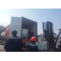 China GR and AR Aque Ammonia Water for Industrial and Minning Area and on sale