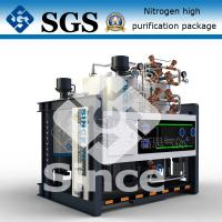 Best NP-300-H-5-A Gas Purification System For Nitrogen Generation Plant wholesale