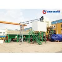 Best 75m3 Dry Mix Concrete Batching Plant 4.1m Discharge Height High Speed wholesale