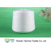Best Good Color Fastness 100% Polyester Spun Yarn Sewing Thread On Plastic Tube / Paper Core wholesale