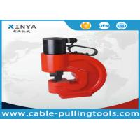 Best Cooper Bus Bar Swaging Hydraulic Hole Puncher Busbar Processing Machine CH-70 wholesale