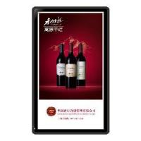 China 18.5 Wall-Mounted LCD Ad Player on sale