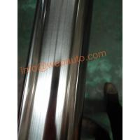 Best CK45 Hard Chrome Plated Steel Bar For Hydraulic Cylinder wholesale