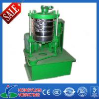 Best high quality hot double seat slapping vibration screen in China wholesale