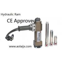 Best Ram,Hydraulic Forcible Entry Tool,Hydraulic Rescue Ram,CE wholesale