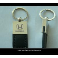 Best Cheap factory direct sale handmade leather keychain with car logo/PU keychain/key ring wholesale