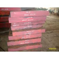 Buy cheap Forged ¢ 150 ~ ¢ 600 MM DIN 1.2316 / S136 / GB 3Cr17NiMnMo Steel Plate from wholesalers