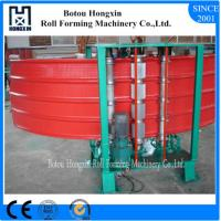 Best Vertical Metal Roof Panel Machine, 0.3 - 0.8mm Thickness Corrugated Metal Machine wholesale