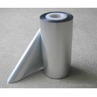Buy cheap High Vacuum Aluminum Metallized PET Film For Lable Printing & Food Packing from wholesalers