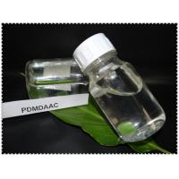 China formaldehyde-free fixing agent on sale