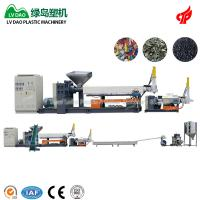 China 500kg/H Plastic Recycling Machine Plastic Pelletizing Machine 90kw Power on sale
