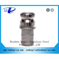 China High Quality best price stainless steel Cam & Groove Quick Couplings, hose camlock fitting Type E on sale