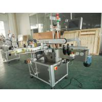 China Auto Bottle Sticker Labeling Machine Double Side Wine Bottle Labeler Machines on sale