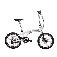 Best 20 Inch Aluminum Alloy Variable Speed Portable Folding Bike wholesale