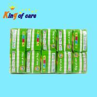 Best dry plus diaper dry pro diapers malaysia dubai baby diaper ecological diapers electric training diapers wholesale