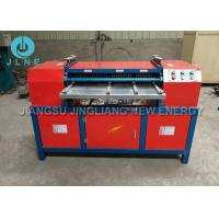 Best Easy Operating  Scrap Radiator Recycle Machine Full Automatic High Speed wholesale