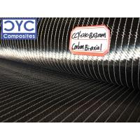 China CYC Carbon Fiber Multi-Axial Woven Fabric on sale