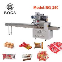 China Stainless Bakery Packaging Equipment / Automatic Sachet Packing Machine on sale