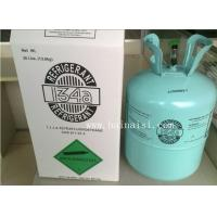 Cheap Refrigerant Gas High Quality R134a, High Purity R134a for sale