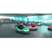 Amusement Park Ride Battery Operated Kids Bumper cars for sale
