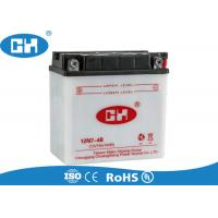 Buy cheap High Performance Lead Acid Motorcycle Battery 12v 7Ah Big Capacity ABS Container from wholesalers