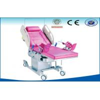 Cheap Gynecology Operation Table , Electrical Medical Operating Chair for sale