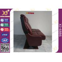 Vip Home Theatre Seating Chairs Genuine Leather Fixed Theatre Style Seating