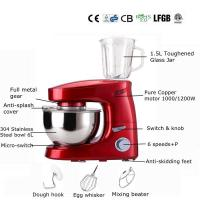 Best Powerful 220~240V 50~60Hz Cookie Dough Mixer 1200W for Soup Maker / Meat Grinder wholesale