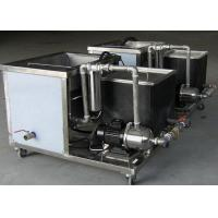 Best Ultrasonic Circulating Filter System wholesale