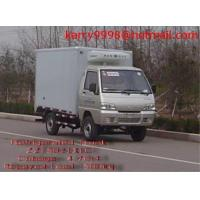 China Refrigerated Trucking on sale