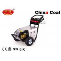 100Bar Electric High Pressure Washer 2.2kw Mobile Car Washer Portable Car