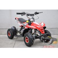Buy cheap 49CC Mini ATV Quad for Kids from wholesalers