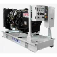 Cheap OEM 3 Phase 4 Wire and 1Phase2Wire 20KW Silent Perkins Diesel Engine Generator Set for sale