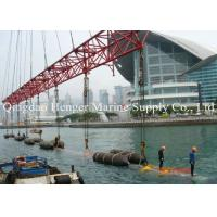 Best High Damping Capacity Marine Rubber Airbag Customized Design ISO9001 Approved wholesale