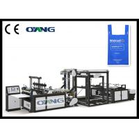 Buy cheap High Output Non Woven Bag Making Machine 220V 50HZ For Shopping Bag product