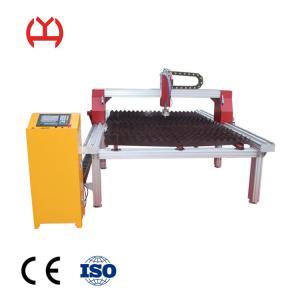 Best Plates  Desktop Laser Cutting Machine Excellent Graph Library High Precision Stitching wholesale
