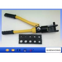YQK-300 Hand Operated Hydraulic Cable Lug Crimping Tool With 16 Ton Force
