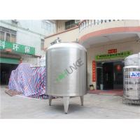 Best RO System Plant Stainless Steel Filter Tank / Water Filter wholesale