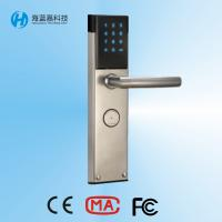 China Best quality latest 304 Stainless Steel Silvery  digital security door locks with high quality on sale