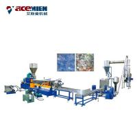 Best PP PE Waste Film Recycling Machine , Waste Plastic Washing Machine Fully Automatic wholesale
