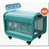 Best China Refrigerant Recycle Machine_CM8000 wholesale