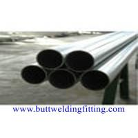 China 16Cr25N S12550 Thick Wall Steel Tube Seamless Type 1mm - 40mm For Liquid on sale