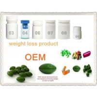 Best Oem Slimming Capsules, Private Label Service For Slimming Pills wholesale