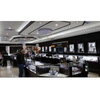 High End Jewelry Store Display Furniture