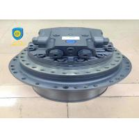 Best TM40-VD-11 Excavator Track Parts , Excavator Final Drive Iron Material High Quality wholesale