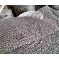 Cheap Noise Reduction Stainless Steel Knitted Wire Mesh Woven Cloth Twill Weave Style for sale