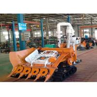 Buy cheap Half Feeding Paddy Rice Crawler Combine Harvester Self Propelling 4BLZ-110 from wholesalers