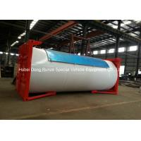 Best 20ft Mobile LPG Gas Tank Container Gas Filling Station 20000L With Filling Dispenser wholesale