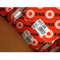 Best Single Row Radial Ball Bearing 6212.2ZR With Steel Sheilds Both Sides wholesale